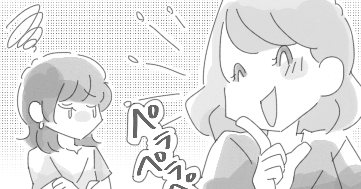 030_ママ友_Ponko