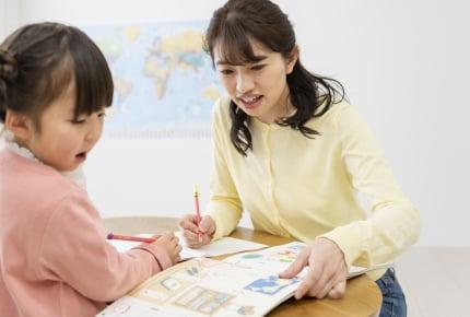 「年長でひらがなが読み書きできない……」。あるママのお悩みに先輩ママのアドバイスは?