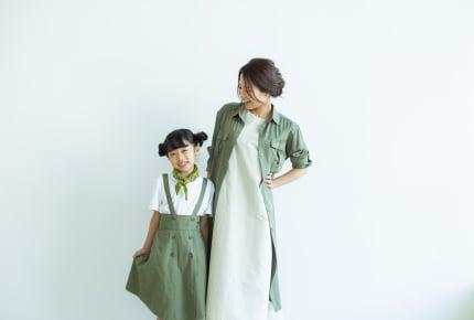 幼少期のおしゃれは大人になってからのセンスに影響する?ファッションで教えたいことは?