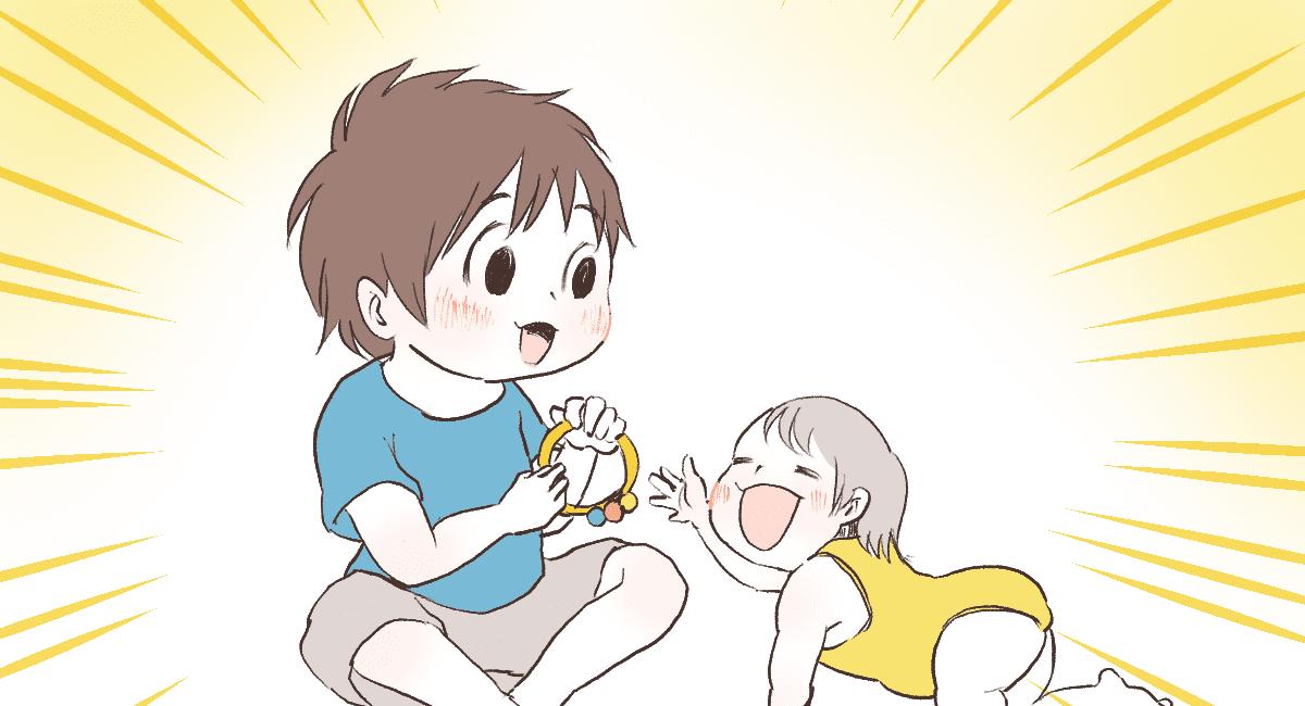 005_兄弟姉妹・一人っ子_しっぽ