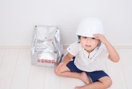 災害に備えていなかったことを猛省!1歳児を連れて避難した経験から伝えたいこと