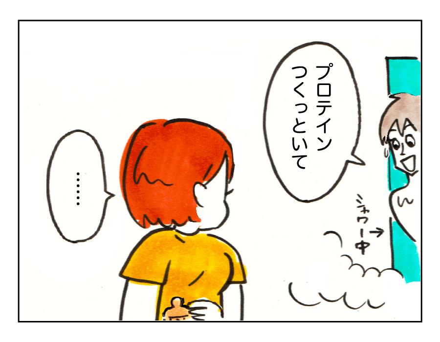 大きな赤ちゃん3