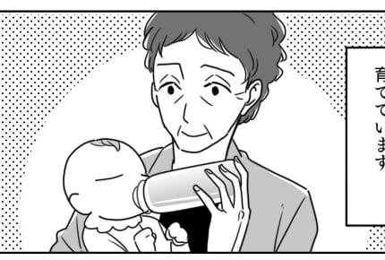 <産後うつ>義母に子どもを預けた息子夫婦。「子どもを迎えに行く」との連絡に戸惑い……【前編】まんが