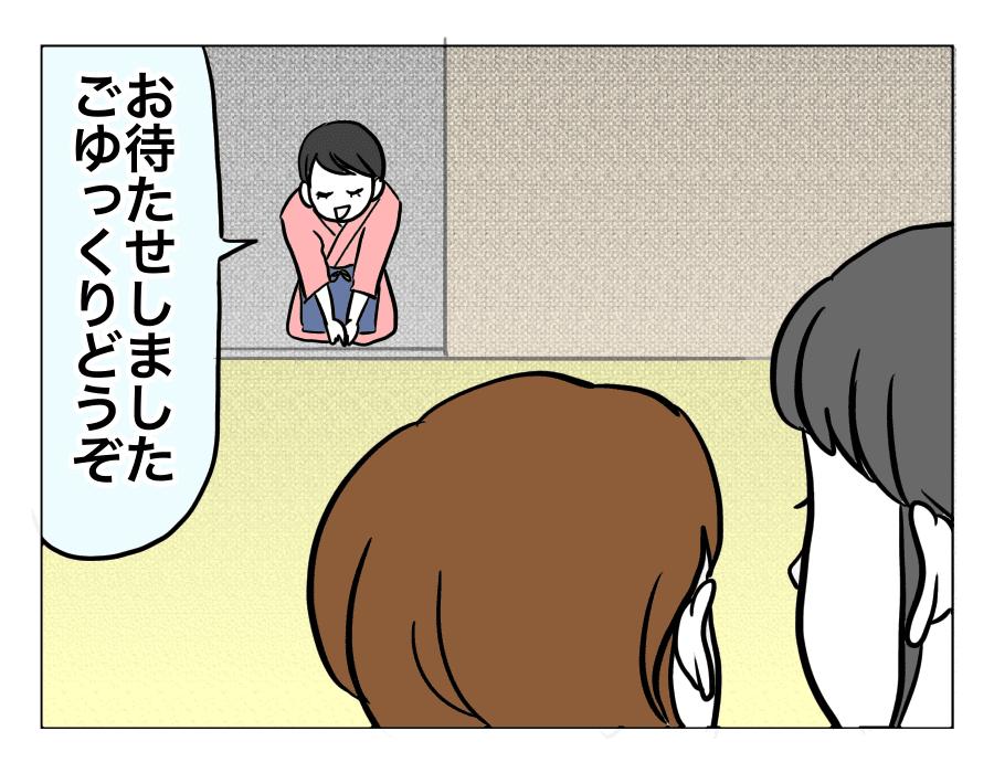 エピソード16 どっちが天然!?