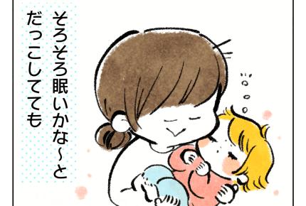 【2人目育児日記78・79話】お願いだから寝てください! #4コマ母道場