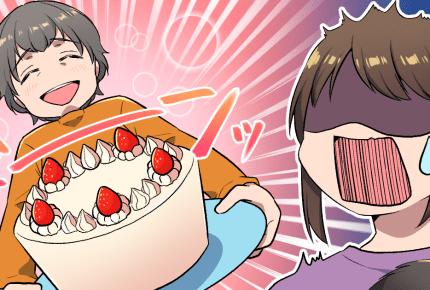 義母が嫁にホールケーキや揚げ物……これは母乳育児中の私への嫌がらせ!?