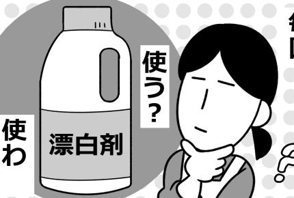 毎日の洗濯に酸素系漂白剤を使っていますか?ママたちの選択とその理由とは