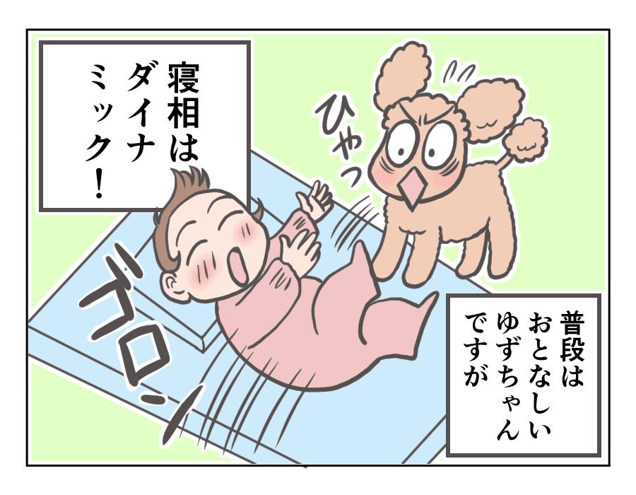 プリンと赤ちゃん7-2
