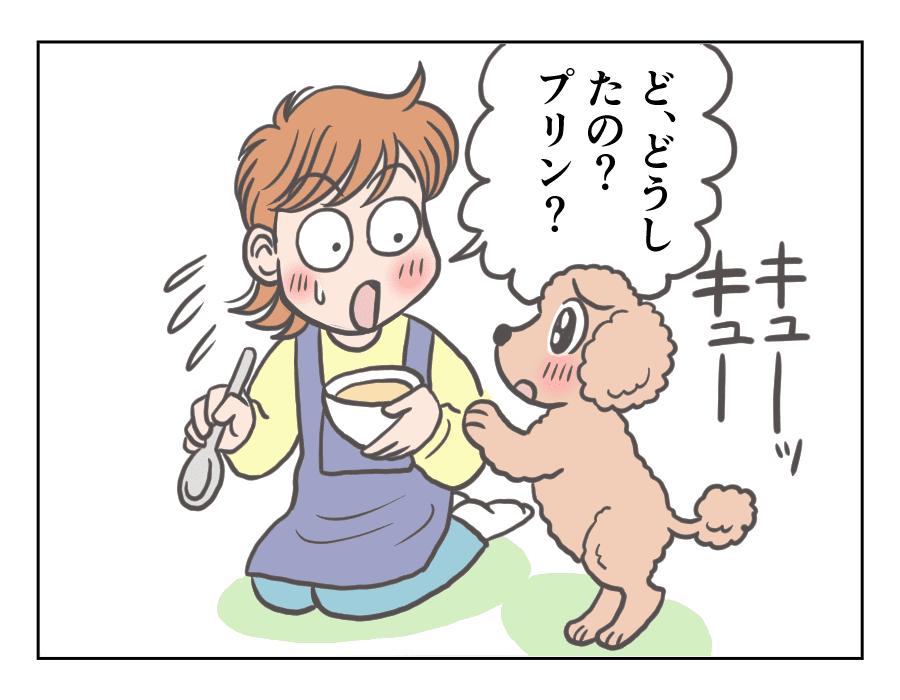プリンと赤ちゃん8-2
