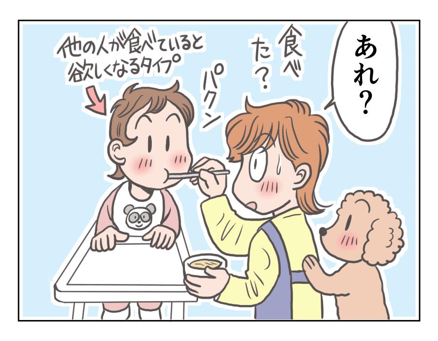 プリンと赤ちゃん8-4