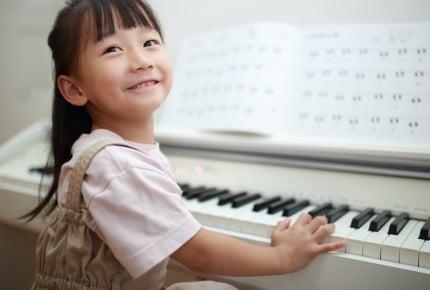 子どもにピアノを習わせたい。始めるのにベストな年齢ってありますか?