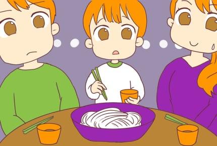 「義実家の食事」は自分に合いますか?合わないとき、どうしますか?