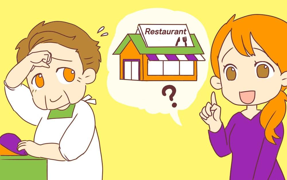 「義実家の食事」は自分に合いますか?合わないとき、どうしますか?2