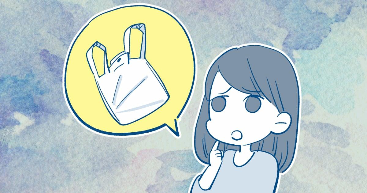 レジ袋をゴミ袋として再利用していた人、レジ袋が有料になっても買ってゴミ袋にしているの?1