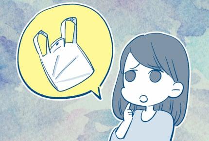レジ袋をゴミ袋として再利用していた人、レジ袋が有料になっても買ってゴミ袋にしているの?