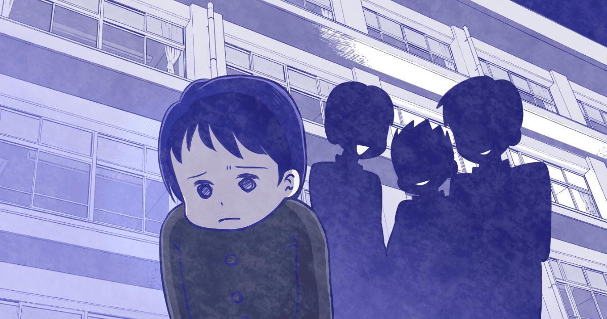 同級生にからかわれ「学校に行きたくない」と言い出した中学1年生の息子……自力で解決させるべき?01