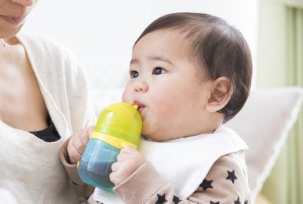 10カ月になる子どもが、母乳以外の水分を摂ってくれない……ママができることは?
