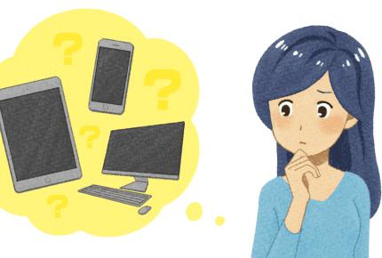 始まったプログラミング教育……!親子の不安を解消するには?