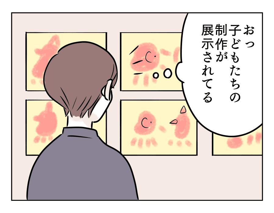 アイデア01