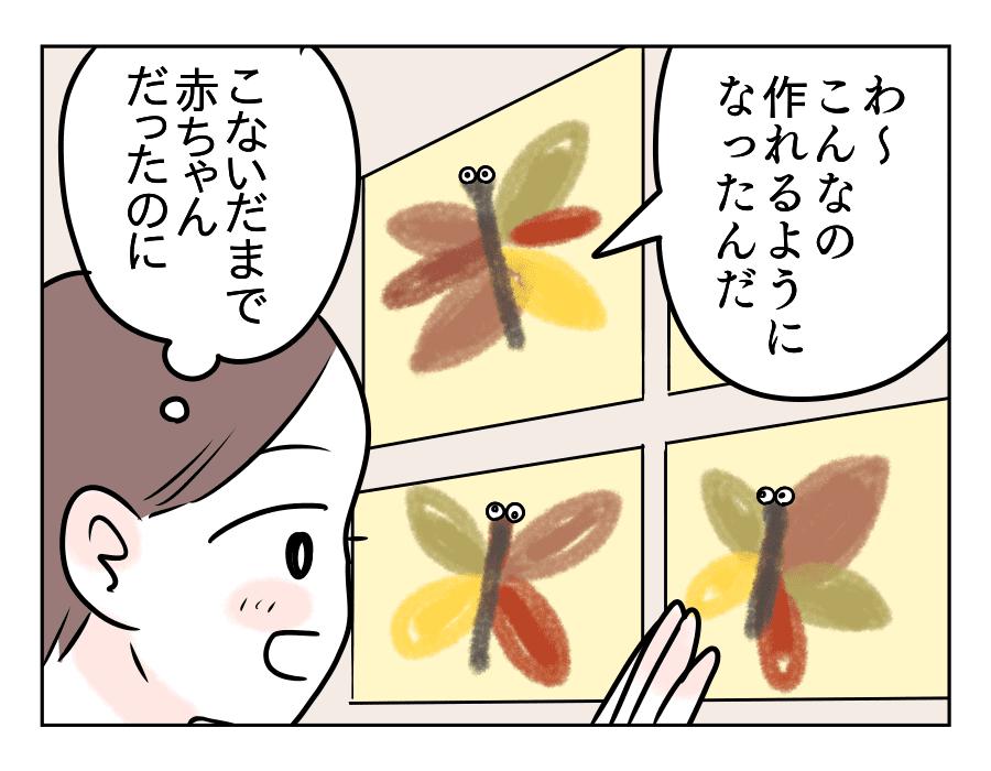 アイデア02