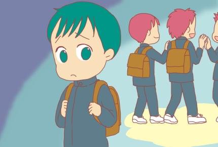 【後編】偏差値が低い学校を希望する中3の息子。同僚やママ友から学校名を聞かれたら恥ずかしい……