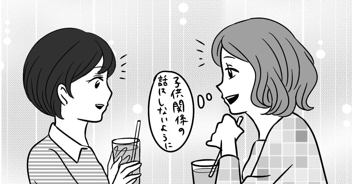 126_ママ友_めい_20201119