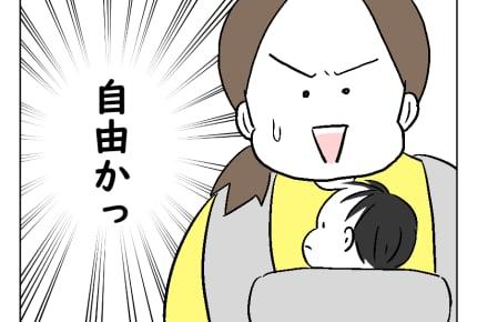 【どすこいママ育児57話】予防接種!自由すぎるかかりつけ小児科 #4コマ母道場
