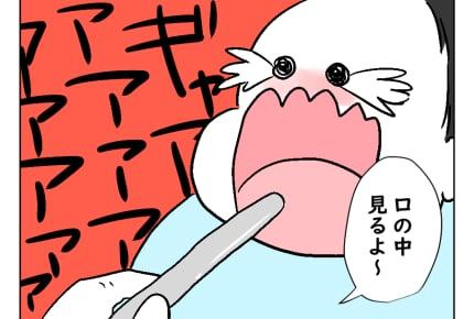【どすこいママ育児58話】予防接種!自由すぎるかかりつけ小児科 #4コマ母道場