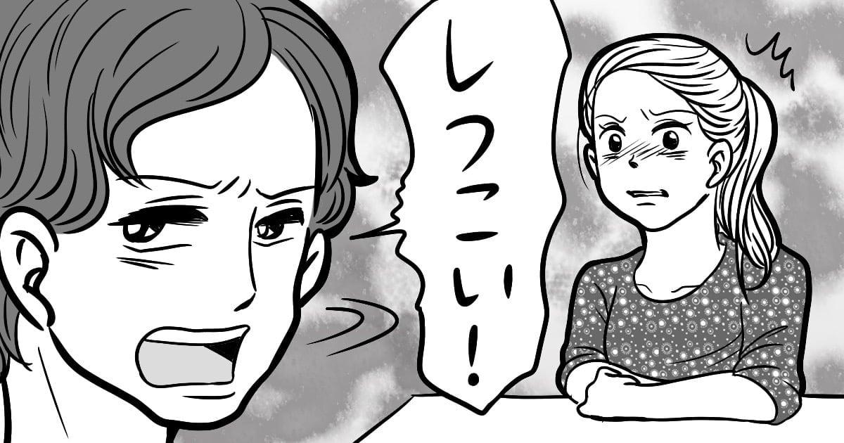 06_旦那_めい (1)