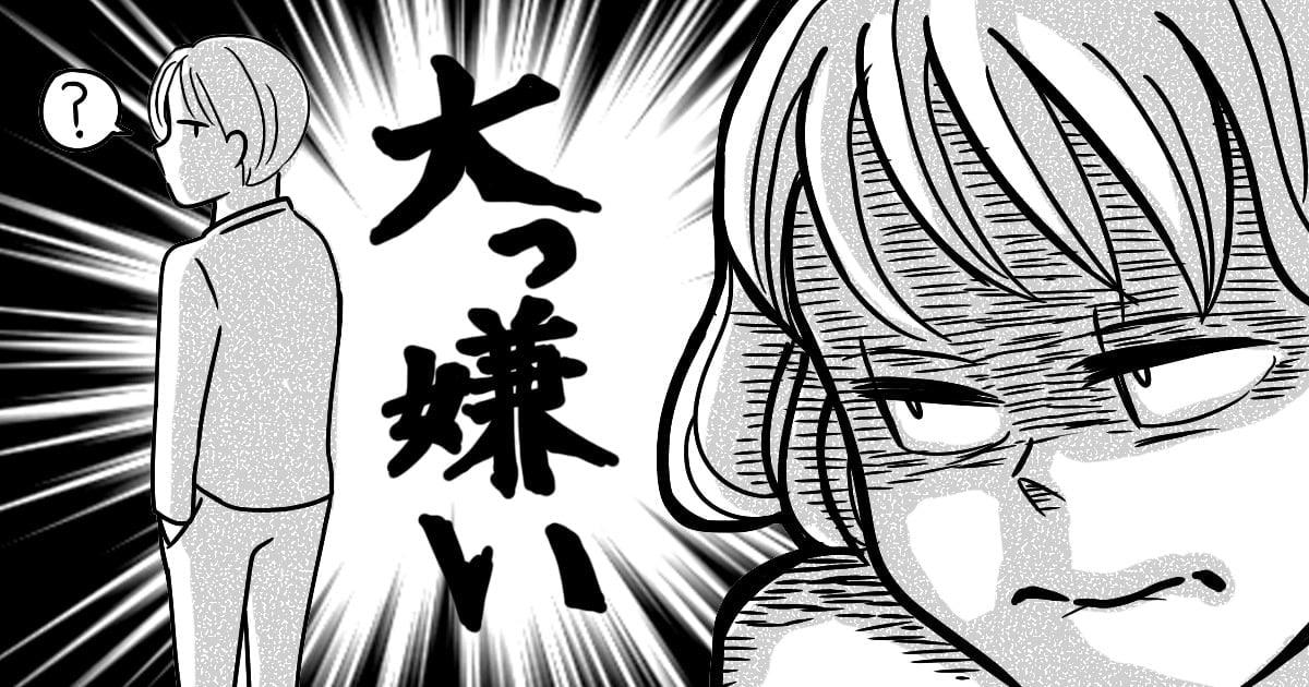 152_旦那_めい
