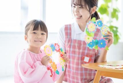 子ども同士ほめ合うことで自己肯定感を上げる「今日のスーパーハッピー」