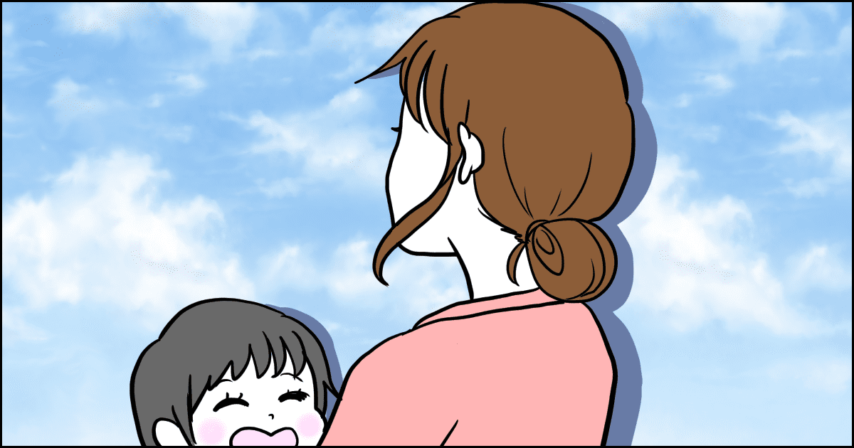 015_その他_マメ美