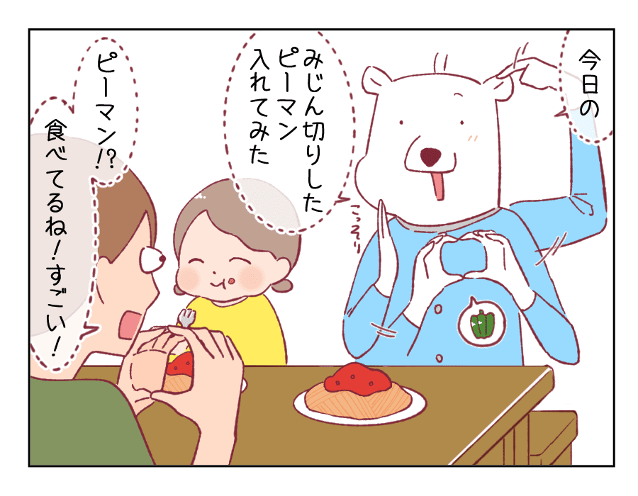 94話 こっそり-3