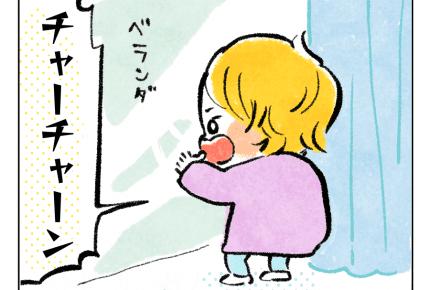 【後編:2人目育児日記】長女、新しく幼稚園スタート!でも…… #4コマ母道場