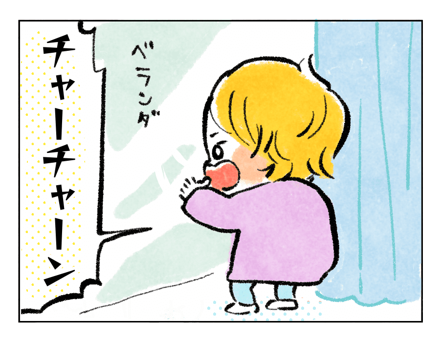 81話 幼稚園と次女