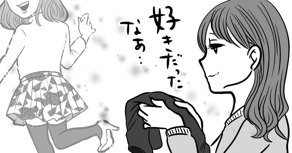 023_その他_めい_20201130使用