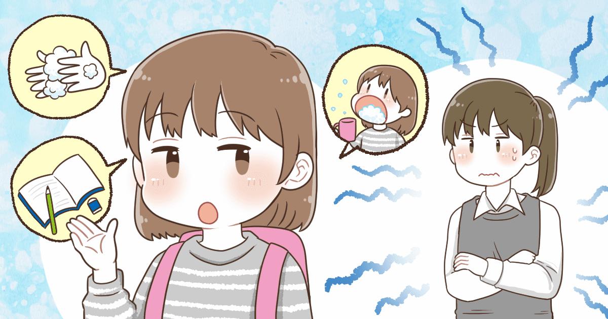 011_小学校_あい