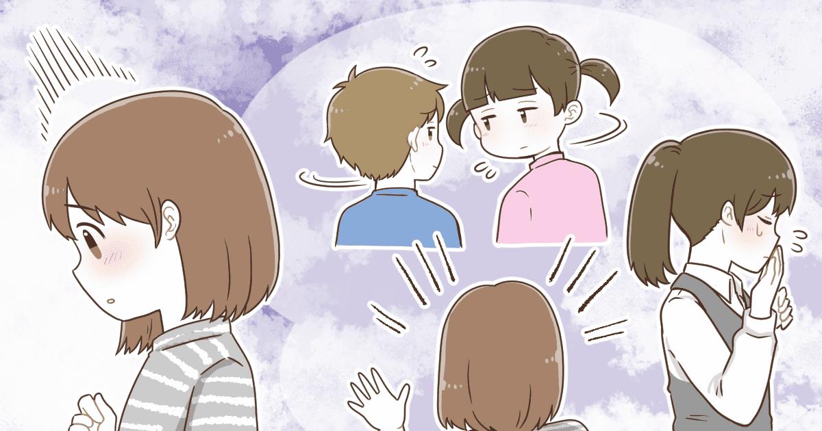 012_小学校_あい