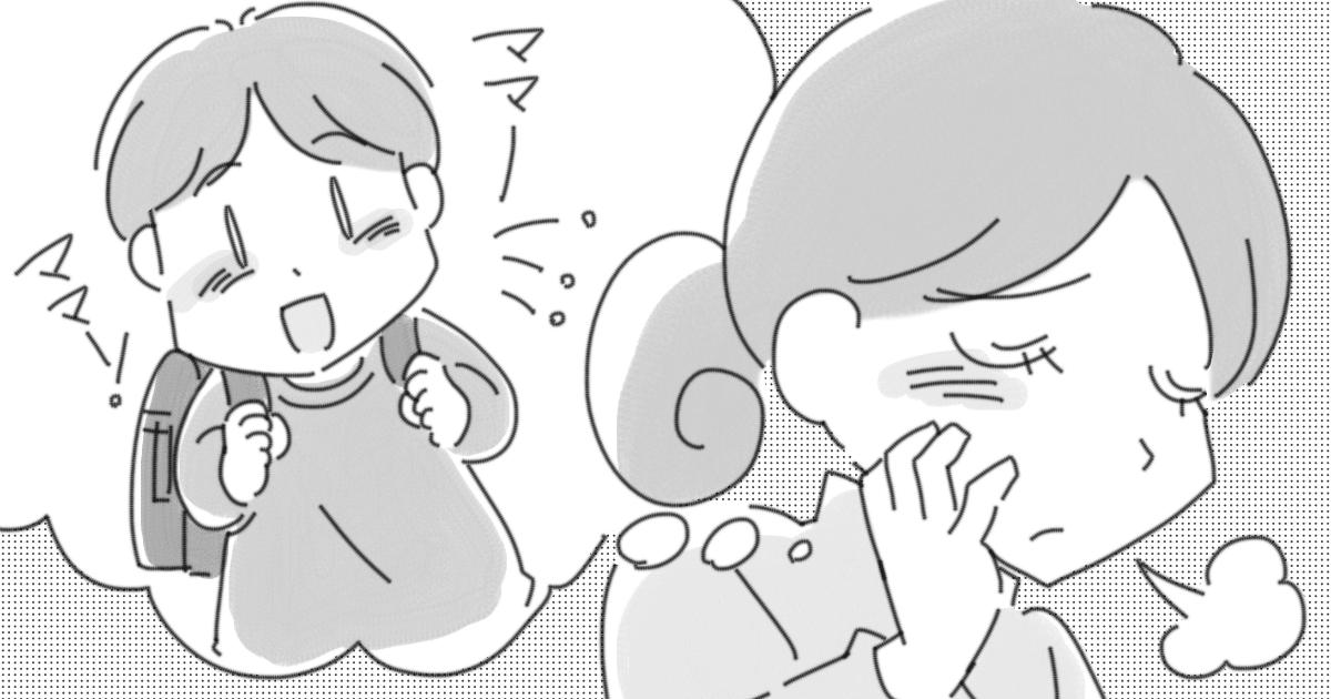 006_中高生_Ponko