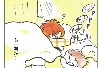 【沖縄でワンオペ4話】アラームセット完了!ぽちぽち「何度押しても止まらない…」なんで!? #4コマ母道場