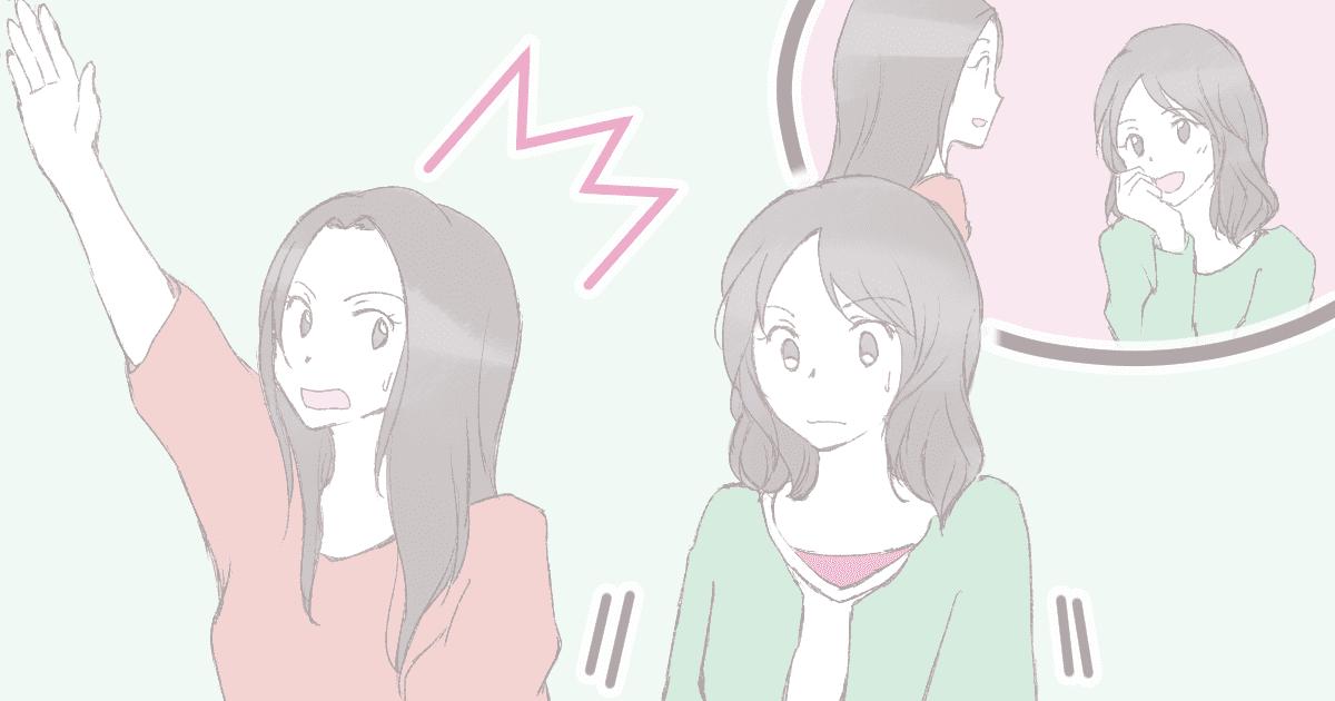 013_ママ友_なかやまねこ