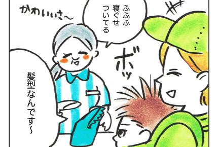 【沖縄でワンオペ6話】話しかけるきっかけは……剛毛!? #4コマ母道場
