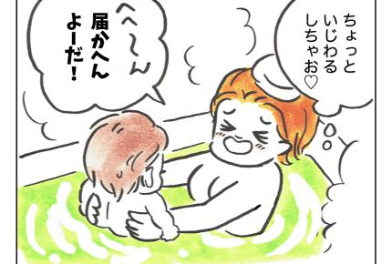 【沖縄でワンオペ10話】そんなワザ教えてませんけど? #4コマ母道場