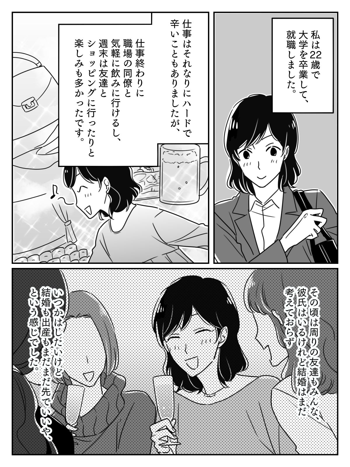 前01 (2)
