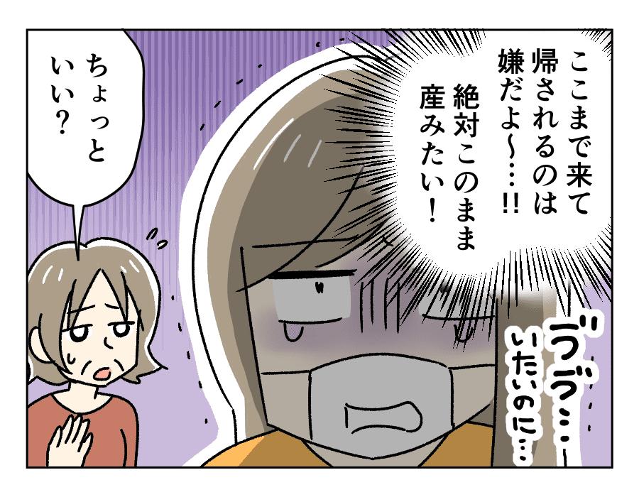 40波乱の予感_2