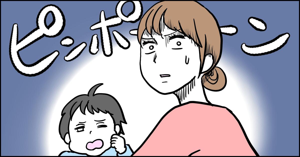 070_義父母(父母)_マメ美