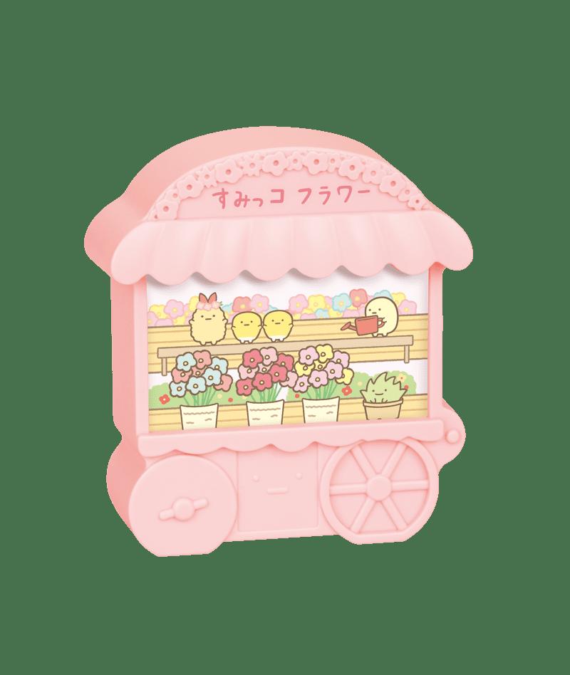 【第1弾】「ねこのフラワーショップ」お店