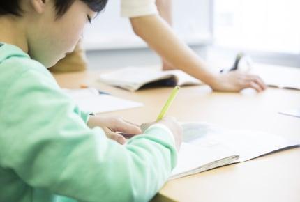 中学受験の準備は、高学年からでも間に合う?遅めスタートで合格した子たちの共通点とは