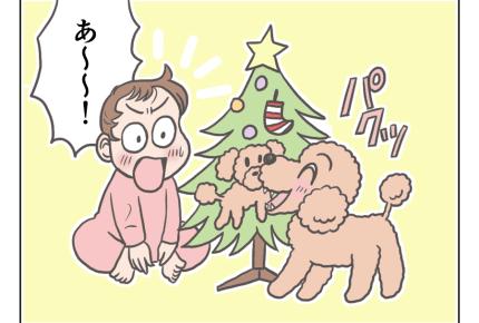 【娘と愛犬プリンの成長記9話】犬と赤ちゃんと過ごすクリスマス #4コマ母道場