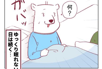 【パパ育児日記96話】眠れない!夜間授乳と夫 #4コマ母道場